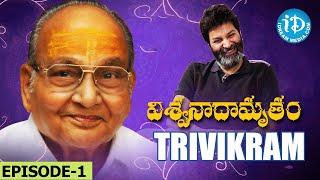 Trivikram Srinivas Viswanadhamrutham Full Episode #01 || #KVishwanath || #Trivikram || #ParthuNemani