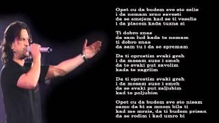 Aca Lukas - Ti dobro znas - (Audio 2006)