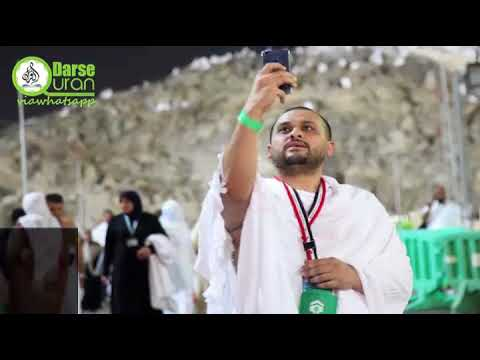 HAJJ 2017 IN PICTURES | STUNNING IMAGES OF ISLAM'S HOLIEST PILGRIMAGE