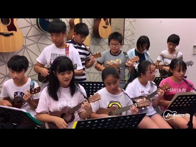 烏克麗麗兒童團體班   聖結石-真的不想嘴(台南表演前練習)