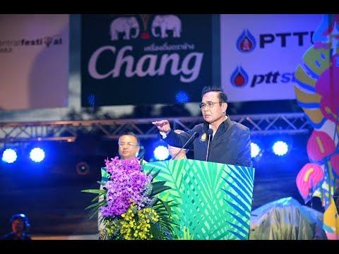 นายกรัฐมนตรี เป็นประธานพิธีเปิดงาน เทศกาลท่องเที่ยวเกาะสมุย ครั้งที่ 4