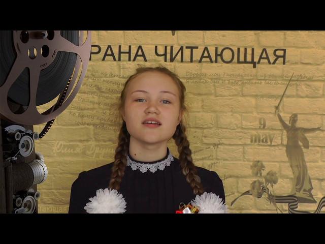 Изображение предпросмотра прочтения – МарияКостенко читает отрывок изпроизведения «В тот день, когда окончилась война...» А.Т.Твардовского