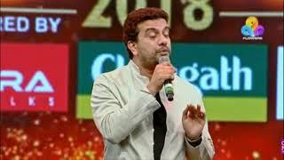 "Ramesh Pisharody Comedy Performance, ""Yogi paal kudi"" | FLOWERS INDIAN AWARD 2018 | Mimicry"