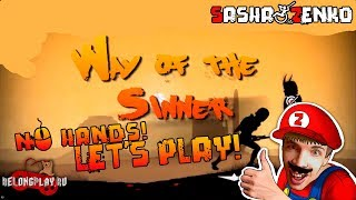 Way of the Sinner Gameplay (Chin & Mouse Only)
