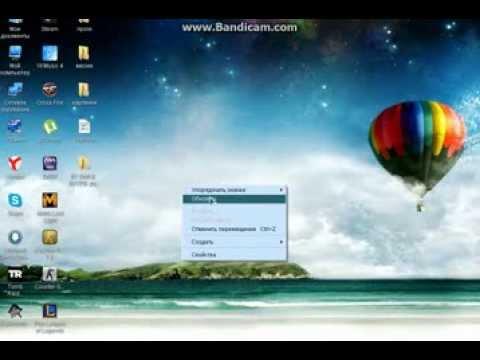 видео: как создать свой сервер кс 1.6 чтоб он был виден в интернете