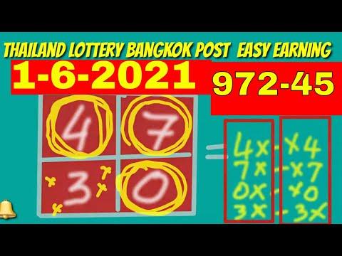 1-6-2021- Thailand lottery  Bangkok  post easy  earning onli