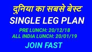 Single Leg Plan 2018