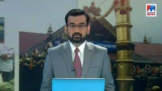 പത്തു മണി വാർത്ത | 10 A M News | News Anchor - James Punchal | November 16, 2018