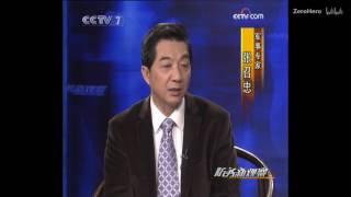 【军事装备学】42分钟看懂中国本没有四代机,从张召忠将军几次节目看四代机