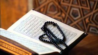 سورة القلم سعود الشريم