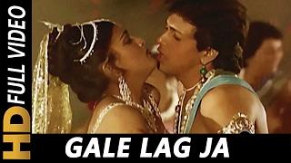 Gale Lag Ja | Anuradha Paudwal, Suresh Wadkar | Tan-Badan 1986 Songs | Govinda, Khushboo, Viju Khote