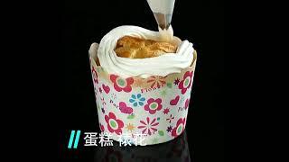 홈베이킹 자동 거품기 무선 우유 계란 믹서 계란분리기포…