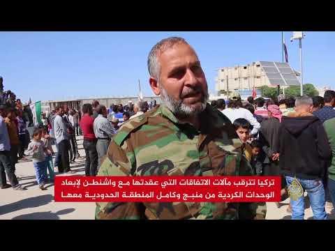 غموض بالمشهد العسكري بمنبج وريفها  - نشر قبل 1 ساعة