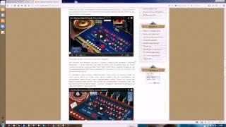 видео поиграть в виртуальное казино бесплатно