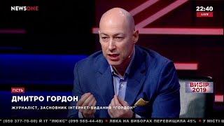 Гордон: Я хотел донести до украинцев, что по масштабу личности кандидатов, равных Смешко, не было