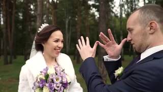 Свадьба Денис и Катя - Клип - 14.09.2018