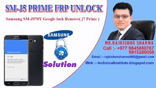 Samsung J5 Prime (SM-G570Y,570F,) Frp Remove / Google Lock Remove | Without PC Or OTG |