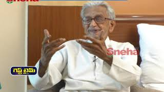 Special Interview With Mahatma Gandhi Personal Secretary V. Kalyanam | Guest Time | Sneha TV