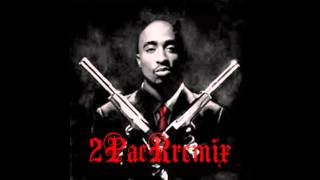 (2015)  2Pac - Live By The Gun  (Remix)