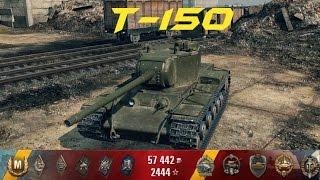 T-150 as du char