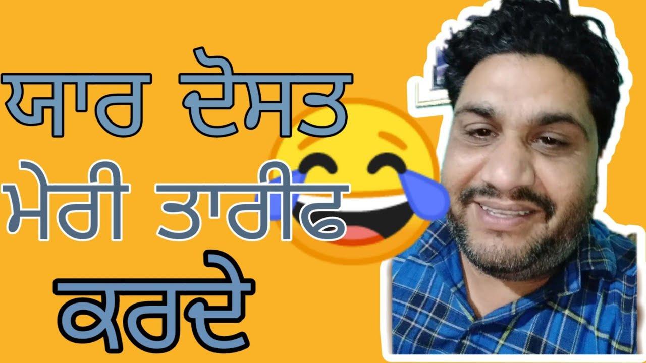 funny, hurrr, comedy, suhagrat, sapna choudhary, hot bhabhi, amit bhadana, desi kalakar, chu chu ke