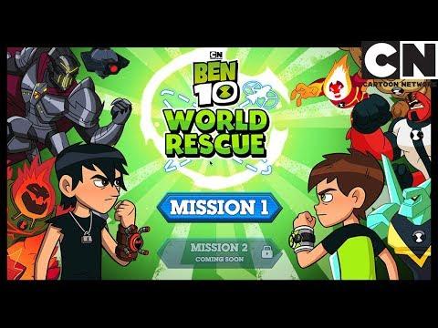 بن 10 | كيف تلعب لعبة بن 10 إنقاذ العالم | كرتون نتورك