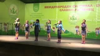 Славянски венец дин-дон(, 2012-06-25T16:48:40.000Z)