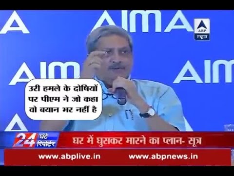 Do not take PM Modi's statement of 'strict action' lightly, says Manohar Parrikar