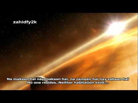Abida Parveen   Raqs e Bismil  Mujhe Bekhudi lyrics & translation   YouTube