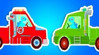 Грузовики и динозавр мультик. Грузовик все серии 10 мин. Детские машинки. Машинки для детей.