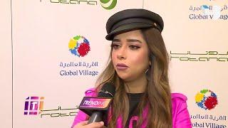 #MBCTrending - رغم المطر بلقيس تحيي حفلها بالقرية العالمية.. هذه مفاجأتها لزوجها