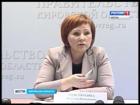 Пожилым кировчанам планируют компенсировать расходы на капитальный ремонт(ГТРК Вятка)