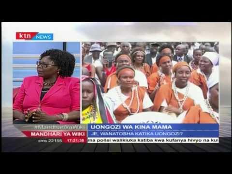 Mandhari ya Wiki 19 Juni 2016 - Uongozi wa Kina Mama