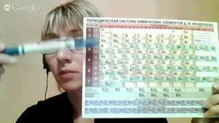 Химия-9 класс (6)