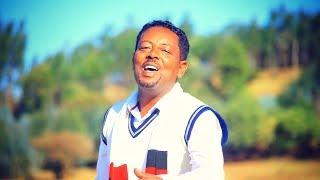Demere Legesse - Bilemo Hinbile - New Ethiopian Music 2019