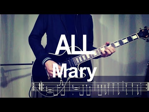 ALL - Mary (Guitar Cover) with TAB