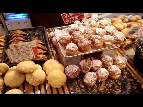 Famous Isuzu Bakery Kobe Japan is a standout bakery amongst Tokyo, Osaka, Kyoto, Sapporo, bakeries
