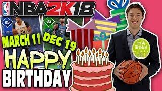 Nba players birthdays! nba 2k18 squad builder