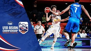 Korea v Chinese Taipei - Full Game - FIBA U18 Asian Championship 2018