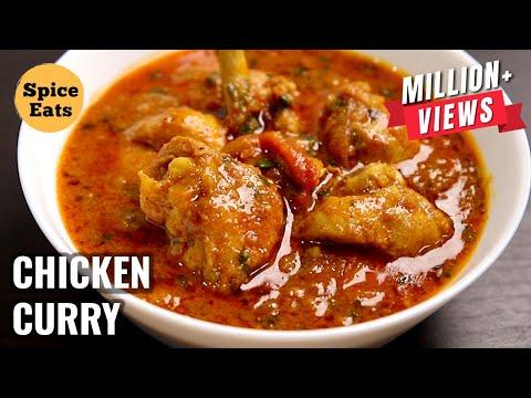 CHICKEN CURRY WITH COCONUT MILK | MILD CHICKEN CURRY | CHICKEN CURRY
