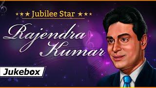 Top 20 Hit Song - Rajendra Kumar | Jubilee Star Rajendra Kumar | Hit Songs
