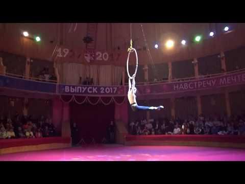Екатерина Чабанова - гимнастка в кольце преп. Страдомскене Л.Н., Львова Е.З.