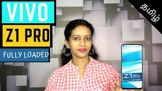 Vivo Z1 Pro Tamil   Gaming Features   PUBG Gaming  5000 mAh Battery  32 MP Selfie