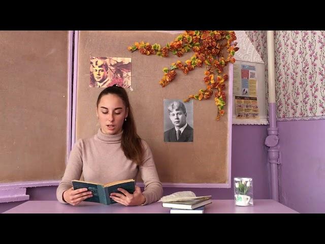 Изображение предпросмотра прочтения – ВероникаБеззубченко читает произведение «Жизнь - обман с чарующей тоскою» С.А.Есенина