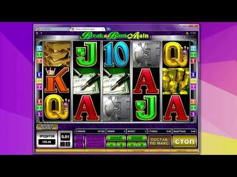 Реальные советы как играть на видео слотах в онлайн казино