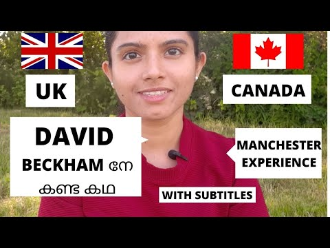 UK vs Canada comparison/My student experience in UK/Malayalam video w subtitles