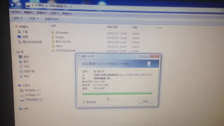 Radio-Upgrade WinCE Firmware update (S100)