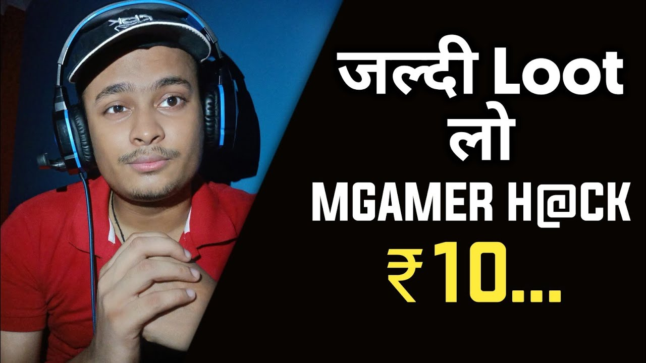 MGAMER APP UNLIMITED BYPASS TRICK || ₹500+500+500 PER REFER || MRTECHIE