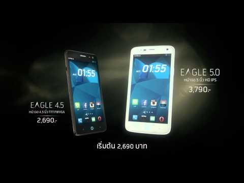 ใหม่ ดีแทคโฟนอีเกิ้ล 5.0 และ 4.5
