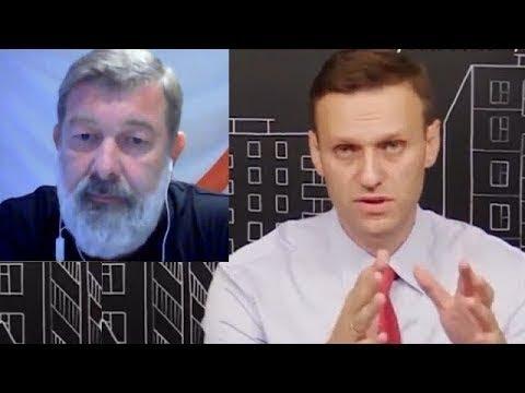 Навальный и Мальцев — тушканчики Кремля. Смиритесь!из YouTube · Длительность: 5 мин17 с  · Просмотров: 899 · отправлено: 20.04.2017 · кем отправлено: Idialogia
